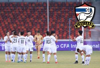 เลบานอน และ กวม แจ้งถอนทีมจากการแข่งขันฟุตบอลหญิงชิงแชมป์เอเชียรอบคัดเลือก