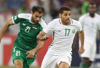 ซาอุดิอาระเบีย 1-0 อิรัก