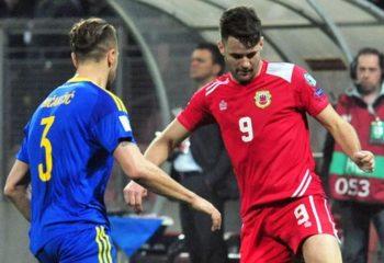 บอสเนีย 5-0 ยิบรอลตาร์