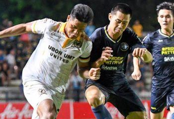 ไฮไลท์ฟุตบอล พัทยา ยูไนเต็ด 0-1 อุบล ยูเอ็มที ยูไนเต็ด