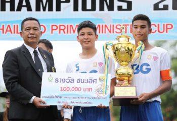 """""""เดอะ แรบบิท จูเนียร์"""" ซัด 5-0 ซิวแชมป์ประเทศไทย!"""