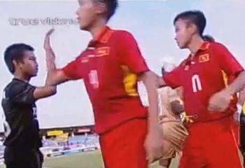 ไฮไลท์ฟุตบอล ทีมชาติไทยU15 0-0 ทีมชาติเวียดนามU15