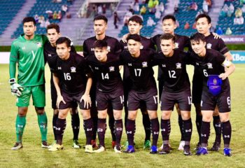 พรีวิว เอเอฟซี U23 รอบคัดเลือก นัดที่ 2 ทีมชาติไทย vs ทีมชาติมาเลเซีย