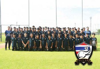เปิดโผ 26 นักเตะช้างศึก U15 ชุดชิงแชมป์อาเซียน