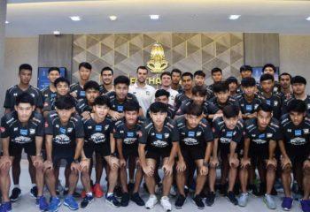 ช้างศึก U18 เข้ารายงานตัว เตรียมแข่งชิงแชมป์อาเซียน