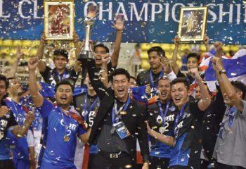 พีทีที บลูเวฟ ชลบุรี เฉือนชนะ กิติ ปาซานด์ 3-2 คว้าแชมป์สโมสร เอเชียสมัยที่ 2