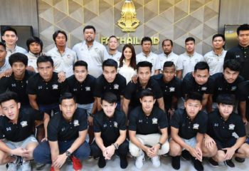 ทีมชาติไทย U23 รายงานตัว เตรียมพร้อม ลุยศึกชิงแชมป์เอเชีย