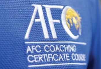 เปิดโผรายชื่อ ผู้ที่ผ่านอบรมหลักสูตร AFC Coaching Certificate Course