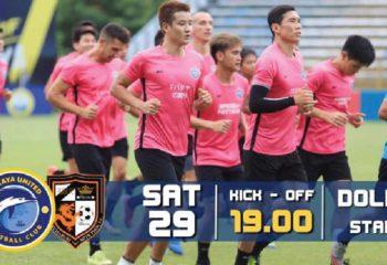 'โลมาน้ำเงิน' เตรียมบู๊ ราชันมังกร ในศึกฟุตบอลไทยลีก 2017