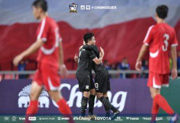 รอป้องกันแชมป์! ไทย ถล่ม เกาหลีเหนือ 3-0 ลิ่วรอบชิงชนะเลิศคิงส์คัพ