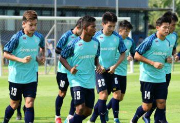 ครบทุกตำแหน่ง! 3 แข้งราชบุรีฯ ตามสมทบเข้าแคมป์ซ้อมกับทีมชาติไทย U23 แล้ว