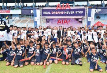 เอไอเอ จับมือ ฉลามชล เปิดคลีนิคฟุตบอล ณ ชลบุรี สเตเดี้ยม