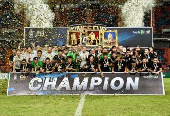 รอรับทรัพย์! สมาคมฟุตบอล แจ้งกำหนดการมอบเงินรางวัลแชมป์คิงส์คัพให้ทีมชาติไทย