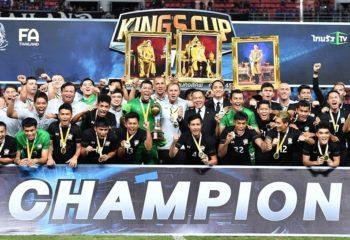 ส.บอล คอนเฟิร์ม คิงส์คัพ ครั้งที่ 46 ได้ สโลวาเกีย, ยูเออี ร่วมแข่ง
